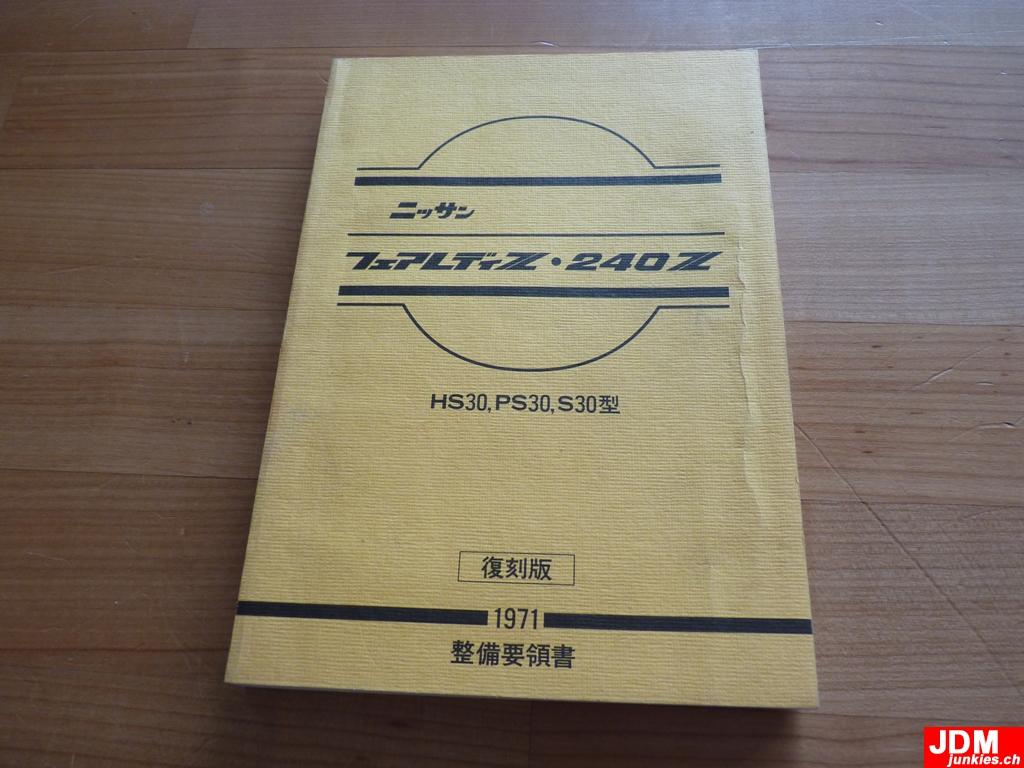 P1170736 - Kopie