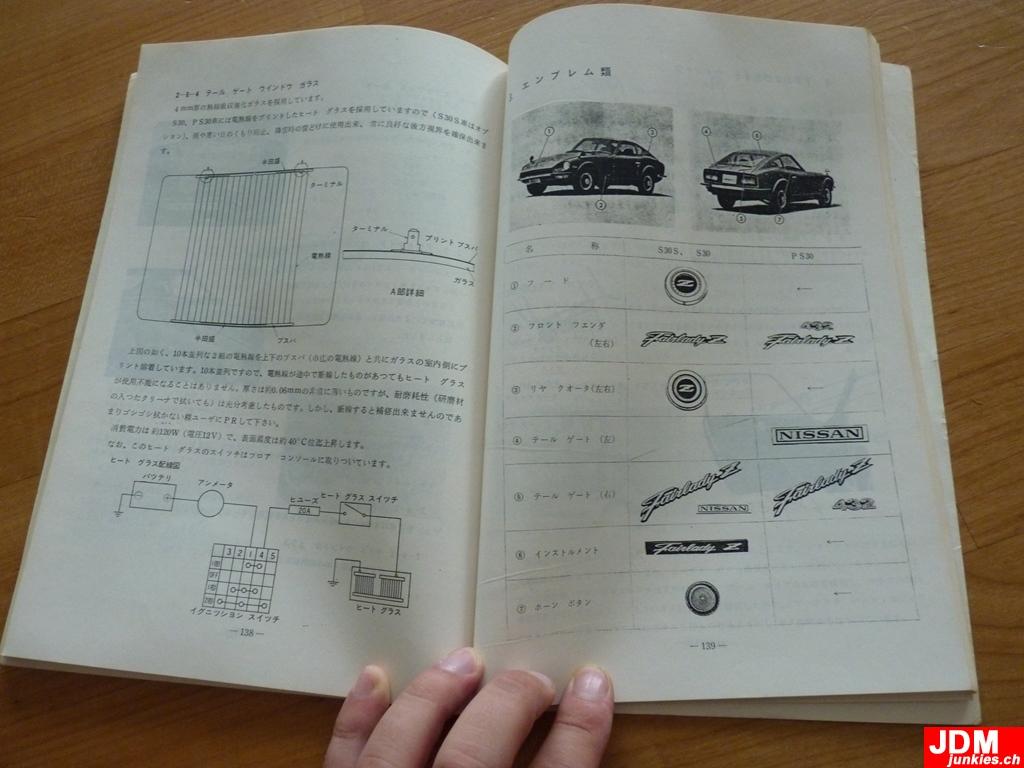 P1200667-Kopie.jpg